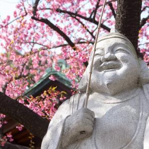 神つづり⛩️…西宮神社の御祝いに