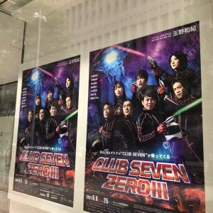 CLUB SEVEN ZERO Ⅲ