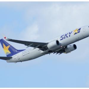 スカイマーク航空(成田-サイパン線)が運休