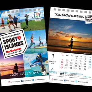 『2020年サイパンのカレンダー』プレゼントキャンペーン!