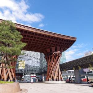 【必見】金沢住民が紹介する夏の金沢観光を楽しむ方法13選