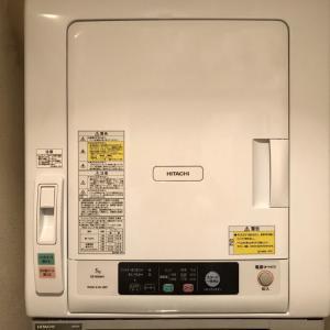 日立 衣類乾燥機の設置方法は?【買ってよかった家電ベスト1は乾燥機】