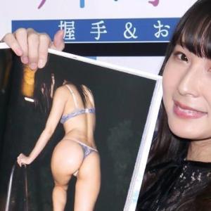 川崎あやのすべてが詰まった写真集「ジャパニーズ グラビア」発売記念イベント