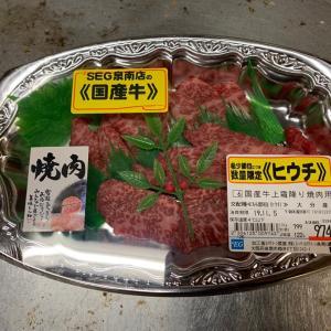 昨日の晩ご飯。肉野菜炒め!!