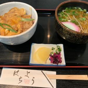 10月6日、高野山「はちよう」でお昼ご飯