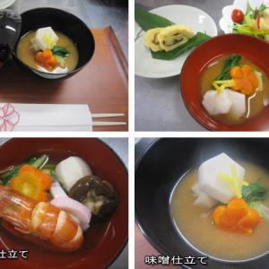 雑煮の実習