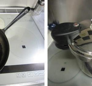 魔法の調理器具