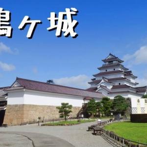 磐梯山の前に「鶴ヶ城」(会津若松城)を見に行ってきた!