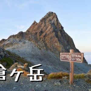天空を突く穂先「槍ヶ岳」へ(新穂高温泉から飛騨沢コース)【後編】