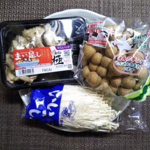 ほぼ100円定食・えのき茸のカリカリ焼き定食 約102円50銭也