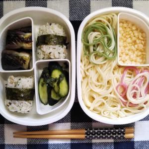 なんちゃって茄子の天ぷら風味の冷麦弁当はお腹いっぱいになって約72円85銭也