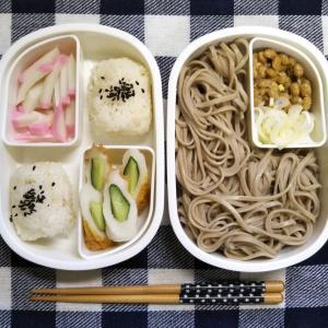 お弁当にしても食べたいちょっと厄介な納豆そば弁当は約120円4銭也