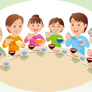 食育とは家庭で行うもの~食育の日や外部頼みでは全く意味がない