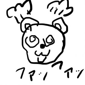 ボッボボさん 19歳 〜その4〜