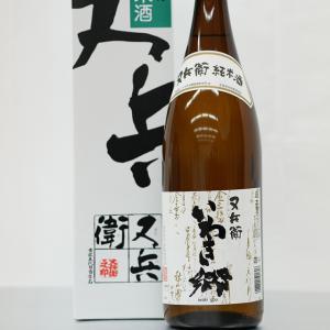 簡単本格白ハマグリとムール貝の地酒蒸し!!!