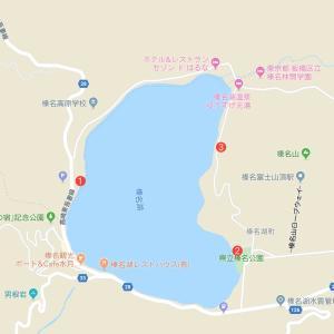 2019/11/10 榛名湖で撮影した場所