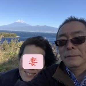 2020/01/01 初春!伊豆ドライブ