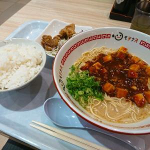 基山サービスエリアの限定麺!