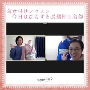 【募集】オンライン復習レッスン受付中♡