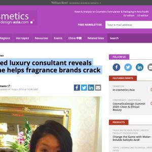 インタビュー記事 「Cosmetics Design Asia」 2014
