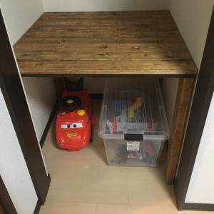 DIYで家具作り、子供のおもちゃ置き場に棚を作りました
