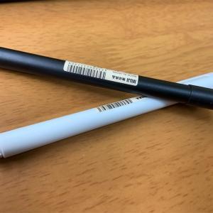 無印良品で発見したボールペンがシンプルールでオシャレすぎる!