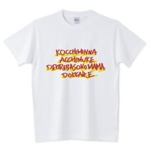 英字柄のオリジナルTシャツ等
