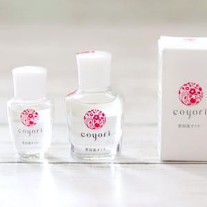 【現品換算79%オフ】coyori美容液オイルトライアルセット30代使った感想口コミ