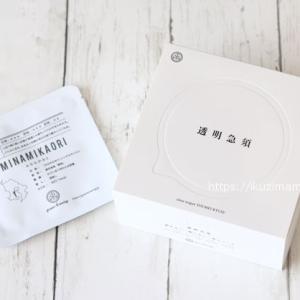 【一人用急須】煎茶堂東京「割れない透明急須」とお茶写真たっぷり口コミ