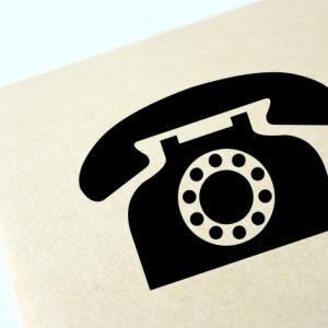 JPナンバーの電話番号を削除するには?固定・携帯番号を消す方法