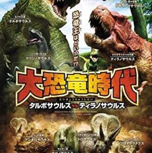 🧙🏼♂️…長老村の恐竜時代語る❗🤭🤫