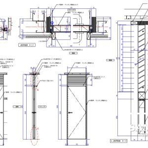 ガラリ付き建具の作図事例