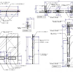 ミラー貼り建具の収め方の作図事例