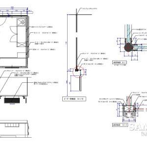 吊りボーダーサインの外観図と詳細図