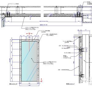 石貼りのゲートとミラーの詳細図と収め方事例