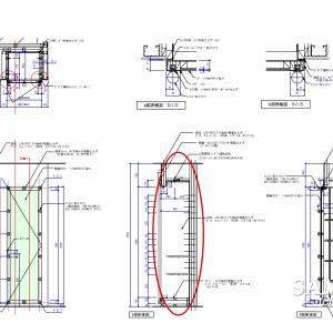 ショー的要素のある建具の作図事例