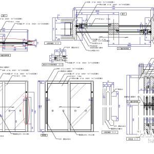 安全を最優先に考えた引き戸の作図事例
