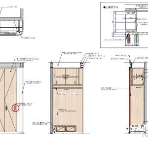 折れ戸をうまく使った売場ストックケースの作図事例