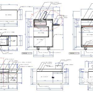 キャッシュデスクの姿図と詳細図事例