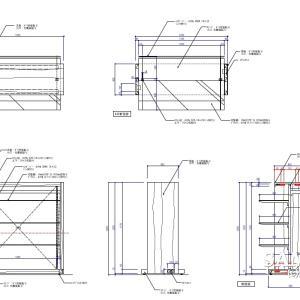 木工製のシステム什器の作図事例