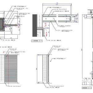 汎用性のあるガラススクリーンの作図事例