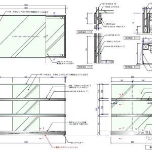 高級感漂うガラスオープン棚の作図事例