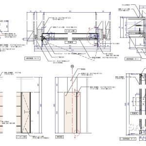 汎用性のあるミラー貼り建具の作図事例