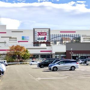 中山イオン別館の「スポーツオーソリティ 仙台中山店」が閉店するみたい。