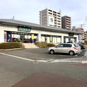 「阿部蒲鉾 泉中央店」が閉店していた。泉中央のお土産屋さん。