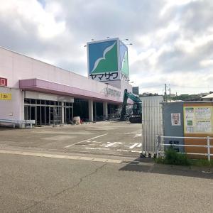 「ヤマザワ 南光台店」の建物の解体工事が始まっていた。