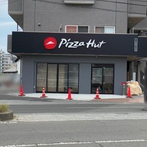 市名坂 ラーメン屋てっちょうがあったとこにピザハットができるみたい
