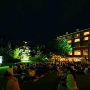 ピクニックガーデンシネマナイトが5/30(日)に開催されるみたい。仙台ロイヤルパークホテル