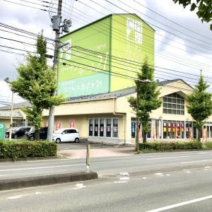 八乙女店にある「カーテンホーム21ふとんスタジオ 八乙女店」が移転するみたい。