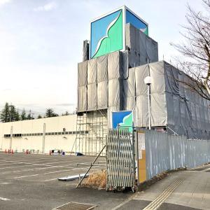 ヤマザワ 加茂店があった場所には、もう一つできるものがあったみたい。